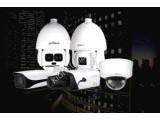 %100 de %100 Güvenlik için Dahua Technology Tercihiniz olsun...