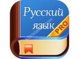 rusça dersler