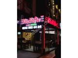 DEVREN Kiralık Restoran/Cafe