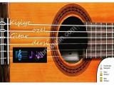 Gitar dersi.. saat ücreti 50 TL. Birebir derslerde yer size ait